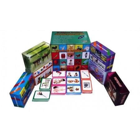 Kavram Kartları Seti (600 kart)