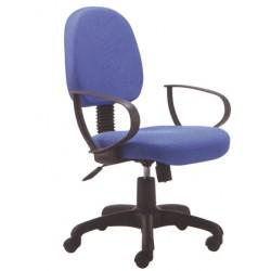 Öğretmen koltuğu
